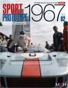 book9 Sport Prototype 1967 PART-02【MFH BOOK】