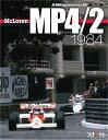 NO32. McLaren MP4/2 1984 Joe HONDA Racing Pictorial Series by HIRO NO32【MFH BOOK】