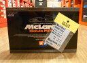 【限定セット】タミヤ 1/20 McLaren Honda MP4/7【TABUデカール付き】