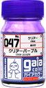 リアーパープル clear purple  15ml