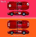 フェラーリ 315S/335S Ver.A【MFH 1/12】