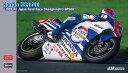 """Honda NSR500 """"1989 全日本ロードレース選手権GP500""""【ハセガワ 1/12】"""