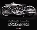 MONTGOMERY BRITISH ANZANI 8/38h.p. 1/9scale Fulldetail kit