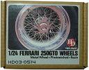 1/24 フェラーリ250GTO ホイール (フジミ対応) MetalWheel Photoetched Resin【ホビーデザイン】