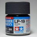 LP-19 ガンメタル【タミヤカラー ラッカー塗料】