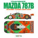 MAZDA 787B【MFH 1/12 K628】
