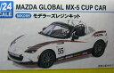 1/24 MAZDA GLOBAL MX-5 CUP CAR【モデラーズ インターアライド】