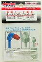 極細リード線用 ホースエンド / ソケット(10個入り アルミ製)【アドラーズネスト ANE-0220】