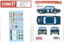 1/24 2002 ti #26 Monte Carlo 1971(for H社1/24)【スタジオ27デカール DC1217】