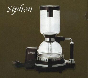 Kitchen Cranes Rakuten Global Market: 1 NEW! Twinbird siphon electric coffee maker 480 ml CM ...
