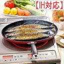 ≪即納OK!≫≪ガス火・IH対応≫フィッシュパン ガラスフタ付よこ34cm(魚焼きフライパン)竹原製缶 PGH-59