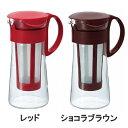 【あす楽】◎新型 HARIO/ハリオ 水出しコーヒーポット ミニ 5杯用 600ml MCPN-7 6-0805-0902BR_ES