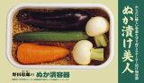◎野田琺瑯のぬか漬け容器 ぬか漬け美人3.2L ぬか1kg用 TK-32
