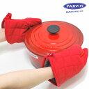 ◎≪送料無料≫ 米国 パーヴィン社製 耐熱カラーオーブンミット≪2枚セット≫ 10インチ 250mm 耐熱温度約200℃
