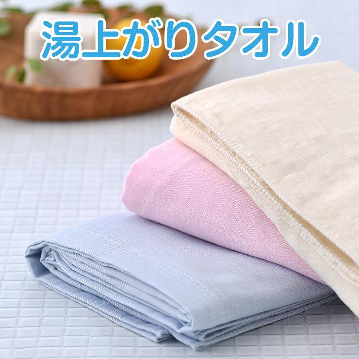 ガーゼバスタオル[2枚で送料無料]ガーゼ3重65cmx110cm赤ちゃん湯上がりおすすめ沐浴ガーゼタ