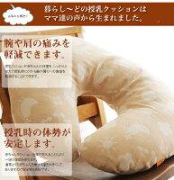 授乳クッション【日本製】2重ガーゼ/オーガニックコットンママに大好評。使いやすさ抜群。キッズ・ベビー・マタニティ/ベビー/授乳・お食事/哺乳びん・授乳用品/授乳クッション/ダブルガーゼ