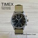 【ブラックフライデー】TIMEX 日本正規品 MK1 アルミニウム クロノグラフ 40mm カーキ ブラック TW2T107000 ミリタリー ビジネス カジュアル タイメックス メンズ 腕時計