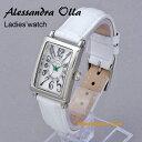 【送料無料】腕時計 レディース Alessandra Olla イタリア フィレンツェ 国内正規商品 スクェア ホワイト 革ベルト AO-1500-18WH クラシカル エレガント スタイルを選ばないデザイン カジュアル ウオッチ アレサンドラオーラ