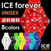 【あす楽】アイスウォッチ ICE-WATCHアイスフォーエバーユニセックス 腕時計ラッピング/送料無料【コンビニ受取対応商品】