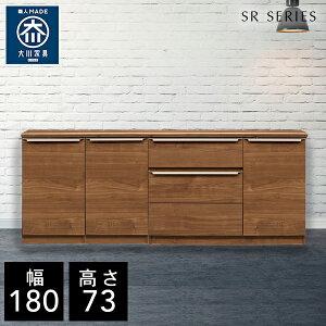【自社製造商品/開梱設置送料無料】 SR サイドチェス