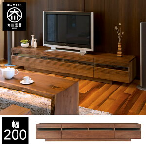 【開梱設置送料無料/受注製作】 幅200cm NTR テレビボ
