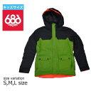 686 ロクハチロク SALEモデル ジャケット KIDS 子供服 スノーボードウェア スノーボード FLASH INS JK SNOW WEAR 正規品 CAMP GREEN CAMO L