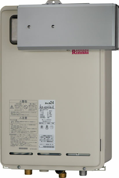 Rinnai(リンナイ) ガス給湯器 アルコープ設置型16号 RUX-A1600A-E:アクオリー 店 取付工事無料見積り!土日祝日工事対応OK オンライン!自社スタッフによる安心工事!保証も充実!