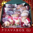 こぐまちゃんマドレーヌ入り、クリスマスBOX (L)