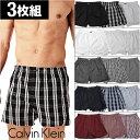 【3枚組セット】カルバンクライン トランクス メンズ woven Calvin Klein 下着 パンツ 無地 チェック柄 CK 前開き 誕生日プレゼント 男性 彼氏 父 ギフト【送料無料】【あす楽】【父の日 ギフト プレゼント】