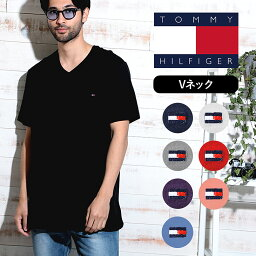 <strong>トミーヒルフィガー</strong> Tシャツ メンズ Vネック 半袖 ワンポイント ロゴ TOMMY HILFIGER Basic Cotton Core Flag 無地 オシャレ ブランド プチギフト 誕生日プレゼント 彼氏 父 男性 ギフト 記念日