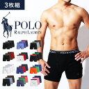 【3枚セット】POLO RALPH LAUREN ポロ ラルフローレン ボクサーパンツ メンズ セット