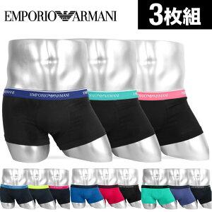 【3枚組セット】エンポリオ アルマーニ ローライズ ボクサーパンツ メンズ 下着 無地 ロゴ EMPORIO ARMANI 福袋 オシャレ カッコイイ EA 誕生日プレゼント 彼氏 父 男性 ギフト