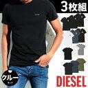 【3枚セット】ディーゼル Tシャツ メンズ クルーネック 半...