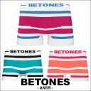 BETONES/ビトーンズ ボクサーパンツ メンズ 下着 AKER ボーダー 立体成型 フリーサイ