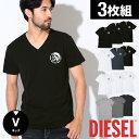【3枚セット】ディーゼル Tシャツ メンズ 半袖 Vネック トップス カットソー DIESEL Essentials 3枚組 セット 無地 ロゴ ワンポイント ブランド プチギフト 誕生日プレゼント 彼氏 父の日 男性 ギフトサマーI