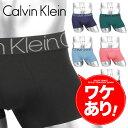 ショッピングワケあり ワケあり!Calvin Klein カルバンクライン ローライズボクサーパンツ メンズ 大きい おしゃれ CK 無地 ブランド 男性 プチギフト 誕生日プレゼント 父 ギフト 記念日