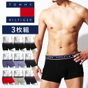 【3枚セット】トミーヒルフィガー ボクサーパンツ メンズ TOMMY HILFIGER tommy3pack 3枚組 セット ロゴ 無地 ブランド プチギフト 誕生日プレゼント 彼氏 父 男性 ギフト