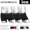 【3枚セット】エンポリオアルマーニ/EMPORIO ARMANI ローライズ ボクサーパンツ メンズ...