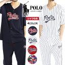 POLO RALPH LAUREN ポロ ラルフローレン ルームウェア パジャマ ベースボールシャツ メンズ おしゃれ ポニーロゴ ルームウェア パジャマ リラックス 綿100 大きいサイズ ブランド 男性 プチギフト 誕生日プレゼント バレンタイン 彼氏 父 ギフト 記念日
