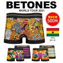 BETONES/ビトーンズ ボクサーパンツ メンズ 下着 WorldTour ワールドツアー キャラク