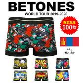 BETONES/ビトーンズ WorldTour メンズ ボクサーパンツ ワールドツアー 彼氏 父 ギフト ブランド 男性下着 キャラクター 誕生日プレゼント【送料無料】【あす楽】