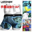 LATESHOW/レイトショー ボクサーパンツ メンズ 下着...