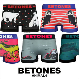 ★ BETONES (ビトーンズ) ANIMAL4 Boxer shorts ★ animal 4 one size fits most men underwear men's women's underwear gift birthday present boyfriend men's