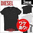 ワケあり!【3枚組セット】DIESEL/ディーゼル Essentials メンズ Vネック 半袖 Tシャ