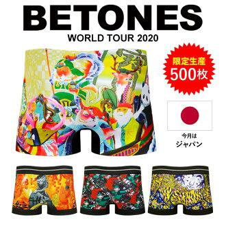 ★ BETONES (ビトーンズ) WorldTour Boxer shorts ★ world tour men underwear men's women's underwear gifts birthday present boyfriend