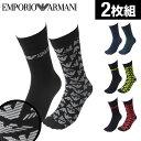 【2足セット】エンポリオ アルマーニ ソックス メンズ 靴下...