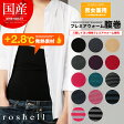   /Roshell       _men&#039;s