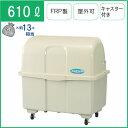 カイスイマレン ジャンボペールHG600C(キャスター付き)【容量800L 45Lゴミ袋13個相当