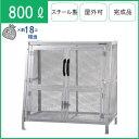 カイスイマレン ジャンボメッシュST760(ST-760)完成品【容量800L 45Lゴミ袋18個相当