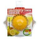 【送料無料】グレフル&レモンしぼり オレンジ F2588【グ